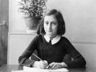 Рукописное стихотворение Анны Франк продано на аукционе в Голландии за 140 тысяч евро