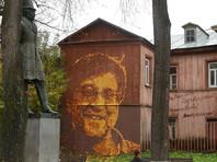 """Шевчук поблагодарил автора """"распятого Гагарина"""" за свой портрет из осенних листьев"""