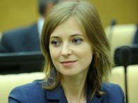 Наталью Поклонскую, перепутавшую Чацкого с Суворовым,  пригласили на спектакль по Грибоедову