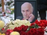 Владимира Зельдина похоронили на Новодевичьем кладбище с воинскими почестями