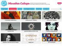 В Красноярске собрали лучшие работы молодых художников Сибири