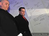 """Солист Rammstein принял участие в чтении своих стихов в """"Гоголь-центре"""""""