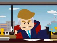 """Авторы """"Южного парка""""  из-за Трампа пересняли эпизод о выборах за считаные часы до премьеры"""
