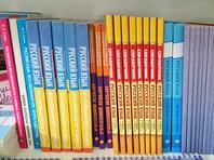 Школьные учителя русского языка и литературы в Петербурге не справились с проверочными анкетами, в отличие от учеников