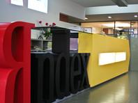 """""""Сделали много шуму из ничего"""": филолог раскритиковала """"Яндекс"""" за исследование по Далю"""