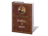 """Ассоциация учителей литературы предложила изучать """"Войну и мир"""" Толстого """"из класса в класс"""", начиная с пятого"""