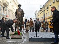 Памятник композитору Сергею Прокофьеву открыли в Москве