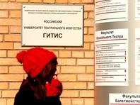 Ректор ГИТИСа пообещал снять с должности декана театроведческого факультета Пивоварову за призыв студентов к акции протеста
