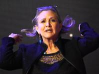 """Кэрри Фишер успела завершить съемки в восьмом эпизоде """"Звездных войн"""" до своей смерти, заявили в Lucasfilm"""