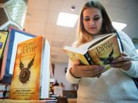 Журнал Forbes, подводя итоги книжного года в России, обнародовал ТОП-20 самых продаваемых романов и сборников - новинок 2016 года