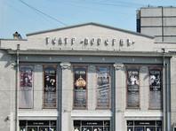 """Худрук московского театра """"Модернъ"""" уволена за многочисленные финансовые нарушения"""