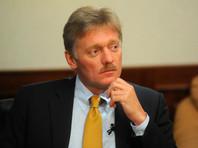 Кремль предложил закрыть дискуссию о госцензуре в сфере культуры: тема исчерпана