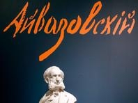 В Русском музее открылась выставка к 200-летию со дня рождения Айвазовского