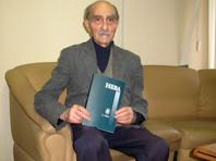 """На 94-м году   скончался режиссер фильма  """"Влюблен по собственному желанию"""""""