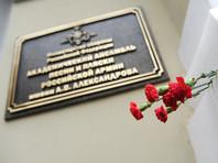 В Минобороны заявили, что ансамбль песни и пляски имени Александрова, потерявший в авиакатастрофе 64 человека, будет жить