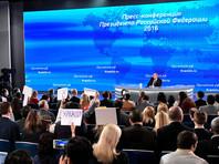 Путин назвал нецивилизованной реакцию на московскую фотовыставку Джока Стерджеса