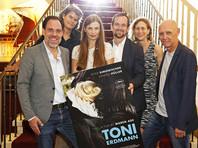 """Европейская киноакадемия назвала картину """"Тони Эрдманн"""" лучшим фильмом года"""