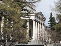 Пушкинский музей покажет графические циклы Гойи и Дали