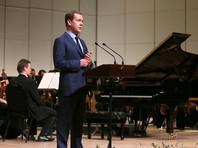 """В Москве открылась """"Филармония-2"""": Медведев назвал оправданным вложение миллиарда в ее ремонт"""