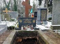 Останки украинского писателя Олеся, эксгумированные за неуплату ренты на чешском кладбище, доставили в Киев