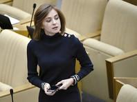 """Поклонская снова обратилась в Генпрокуратуру с просьбой проверить фильм """"Матильда"""""""