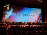 Фильм Бондарчука об инопланетянах в Чертаново собрал 413 млн рублей за первые выходные
