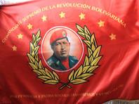 """Убежденные критики Уго Чавеса запустили в Латинской Америке трансляцию сериала """"Эль команданте"""" о его жизни"""