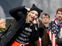 """Соратник Трампа призвал арестовать Мадонну после ее выступления на """"Марше женщин"""""""