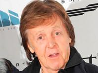 Пол Маккартни подал в суд на Sony из-за песен The Beatles