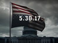 """Объявлена дата выхода пятого сезона """"Карточного домика"""""""