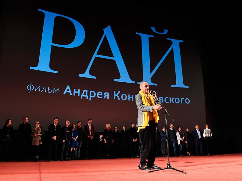 25 января, в Брюсселе на церемонии, посвященной Международному дню памяти жертв Холокоста, российскому режиссеру была вручена Европейская медаль толерантности