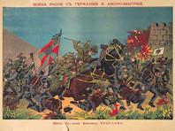 К столетию революции на аукцион выставили плакаты времен Первой мировой войны и первых лет советской власти