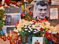 """""""Ельцин-центр"""" анонсировал показ трех фильмов о Борисе Немцове"""