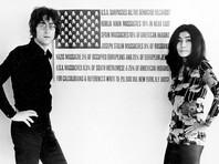Йоко Оно продюсирует фильм о своих отношениях с Джоном Ленноном