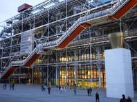 Центр Помпиду стал обладателем самой крупной в мире коллекции русского искусства за пределами РФ