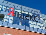 """""""Яндекс"""" в День сурка нашел пользователя, 1200 раз прослушавшего """"В Питере - пить"""" на повторе"""