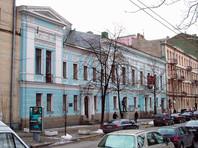 В Киеве решили переименовать музей русского искусства