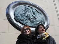 В Москве к 90-летию Ростроповича открыли мемориальную доску