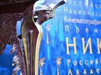 """Лауреаты """"Ники"""" со сцены призвали власть услышать молодежь и напомнили о политзаключенных"""