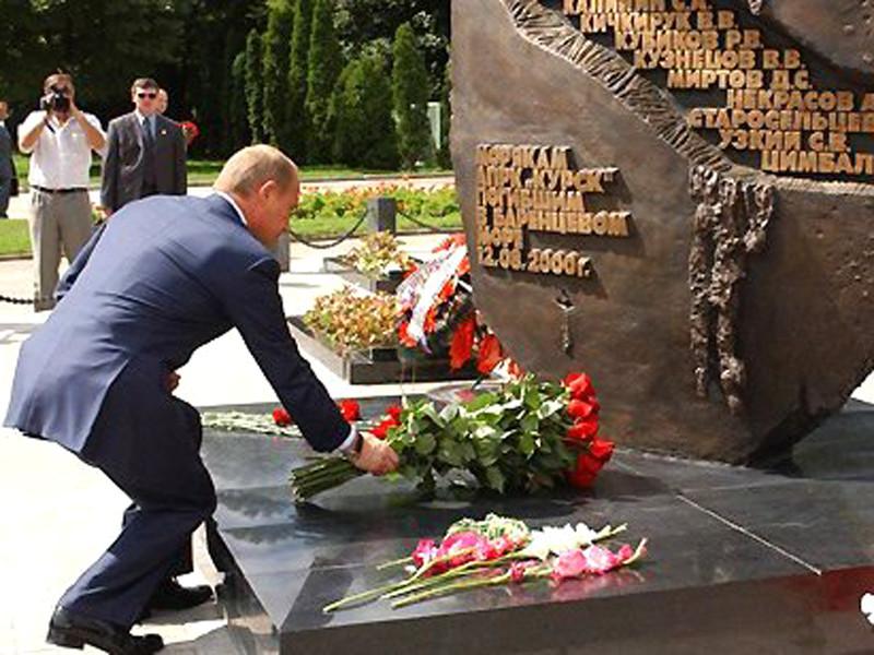 """Возложение цветов к памятнику морякам атомной подводной лодки """"Курск"""", август 2003 года"""