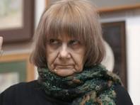 """Петрушевская рассказала, о чем ее сказка """"Глюк"""", в которой обнаружили """"пропаганду наркотиков"""""""