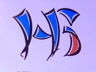 """Объявлен шорт-лист литературной премии """"Национальный бестселлер"""""""