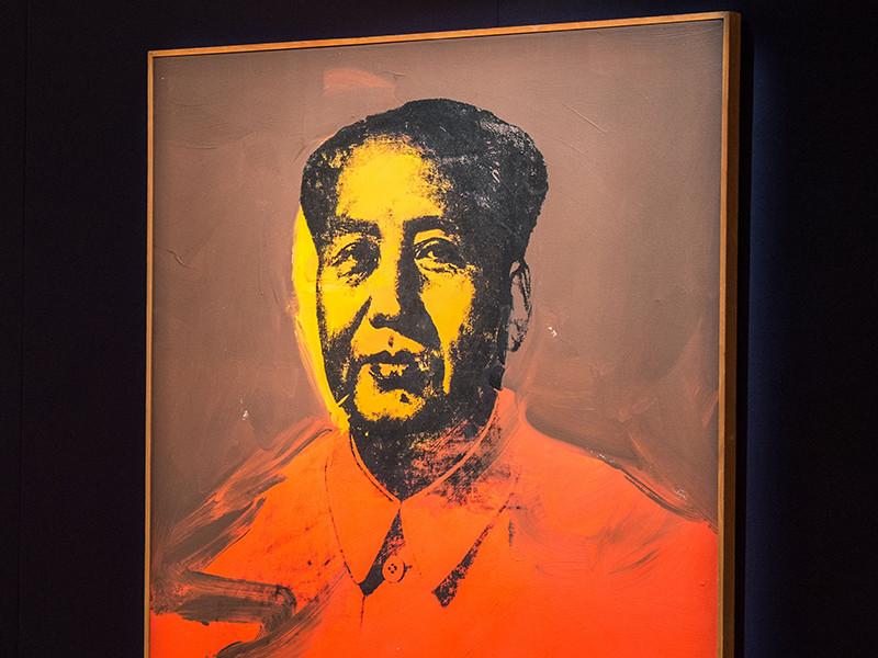 Портрет Мао Цзэдуна работы Энди Уорхола продан с аукциона за 12,6 млн долларов