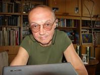 В Москве скончался переводчик Сергей Ильин, переводивший на русский язык Набокова и Роулинг