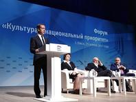 """Медведев заявил о недопустимости преследования еще не вышедшего фильма """"Матильда"""", не упомянув его названия"""
