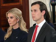"""Дочь президента США Иванку Трамп и ее мужа заметили в одном из эпизодов сериала """"Сплетница"""""""