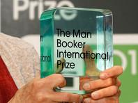 Объявлен шорт-лист претендентов на международную Букеровскую премию