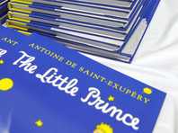 """""""Маленького принца"""" Экзюпери перевели на трехсотый язык"""