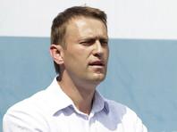 В Сургуте организаторов выставки с портретом Навального обвинили в БДСМ-пропаганде