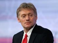 """Песков уклонился от ответа на вопрос о том, смотрит ли Путин """"Карточный домик"""""""